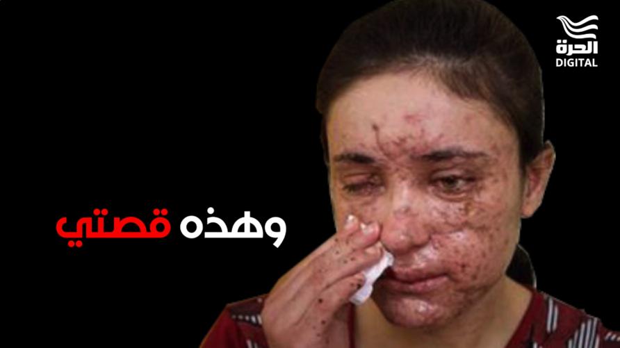 لمياء حجي بشار