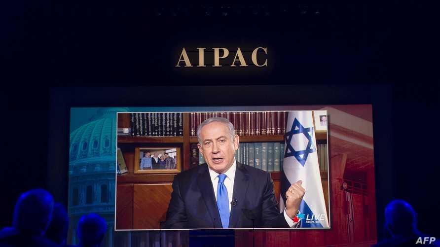 نتانياهو خلال كلمته الموجهة لمؤتمر أيباك