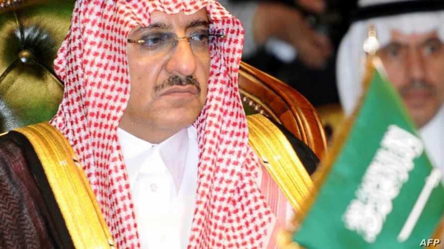 وزير الداخلية السعودي الأمير محمد بن نايف