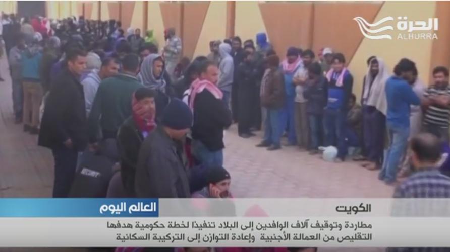 عمال وافدون في الكويت.