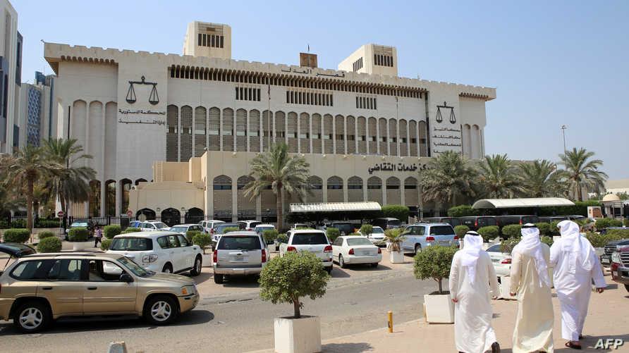 محكمة كويتية