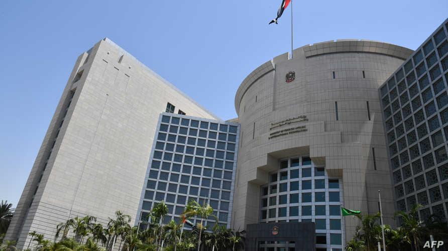 مقر وزارة الخارجية الإماراتية في أبوظبي