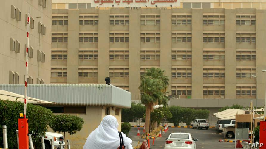 مستشفى في المملكة العربية السعودية