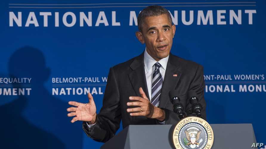 أوباما في مركز سيوال- بيلمونت