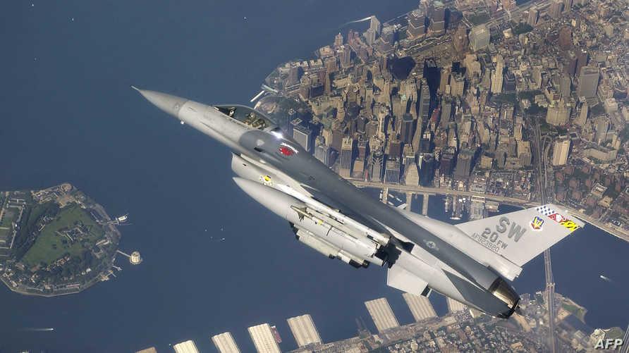 طائرة حربية أميركية