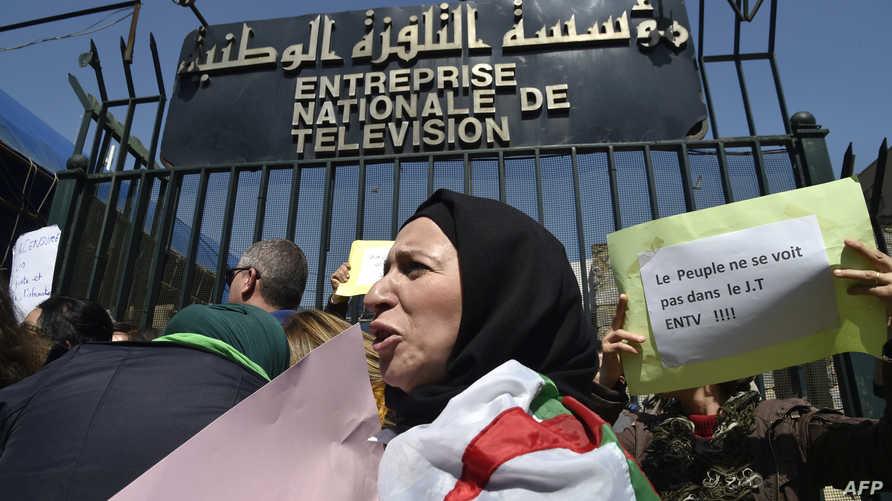 صحافيون يحتجون أمام مبنى التلفزيون الجزائري