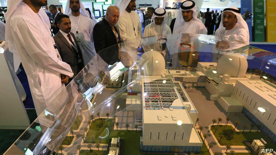 معرض سابق لمؤسسة الإمارات للطاقة النووية