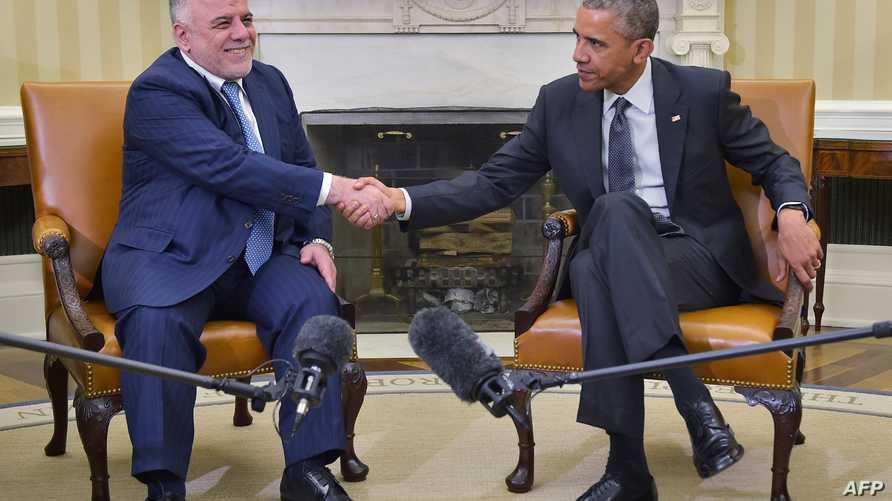 الرئيس بابارك أوباما ورئيس الوزراء العراقي