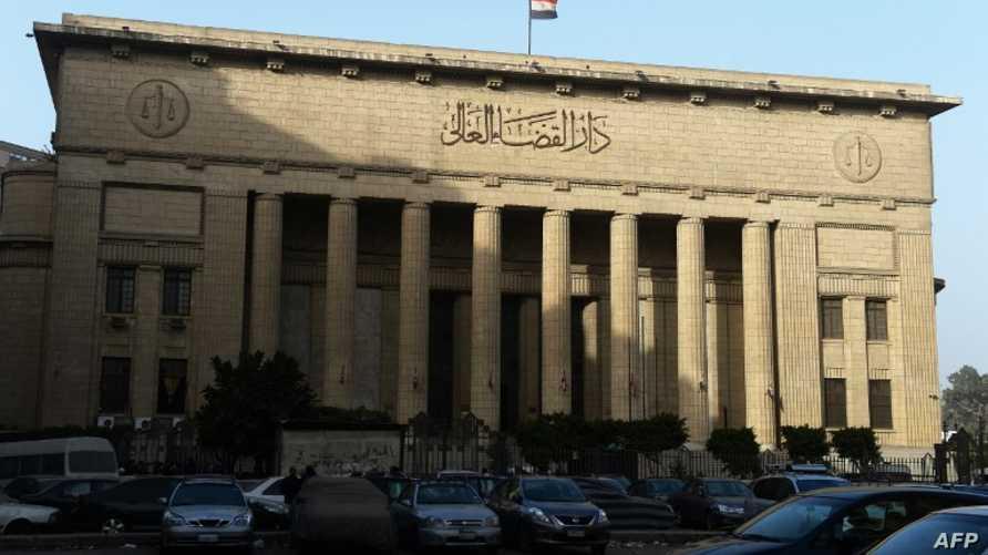 قررت محكمة جنايات القاهرة معاقبة غالي وآخرين بالسجن 30 سنة