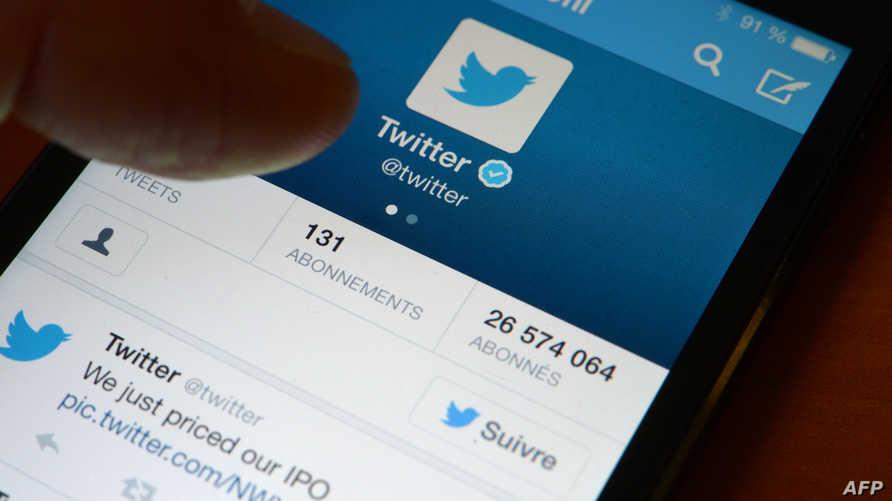 الحربي سجن بسبب تغريدات على تويتر