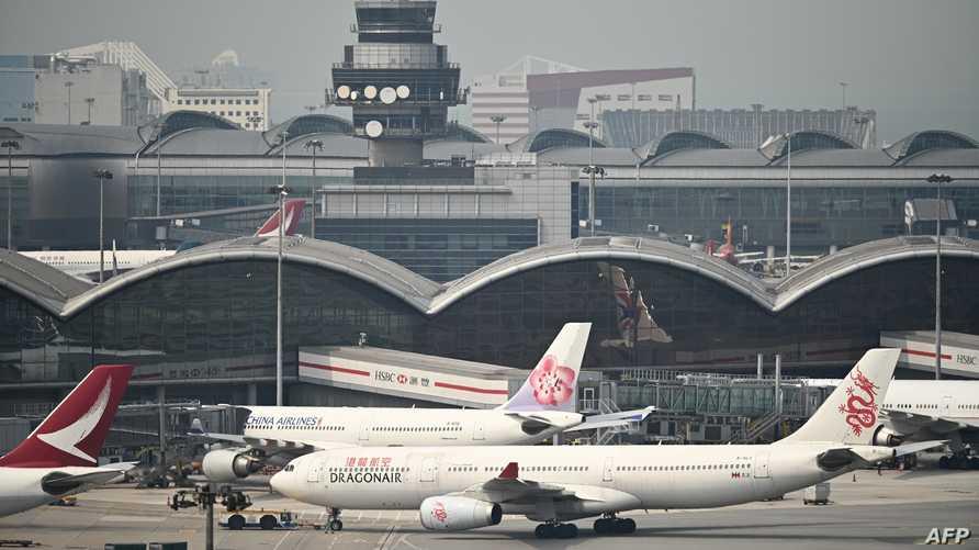 مطار هونغ كونغ الدولي - أرشيف