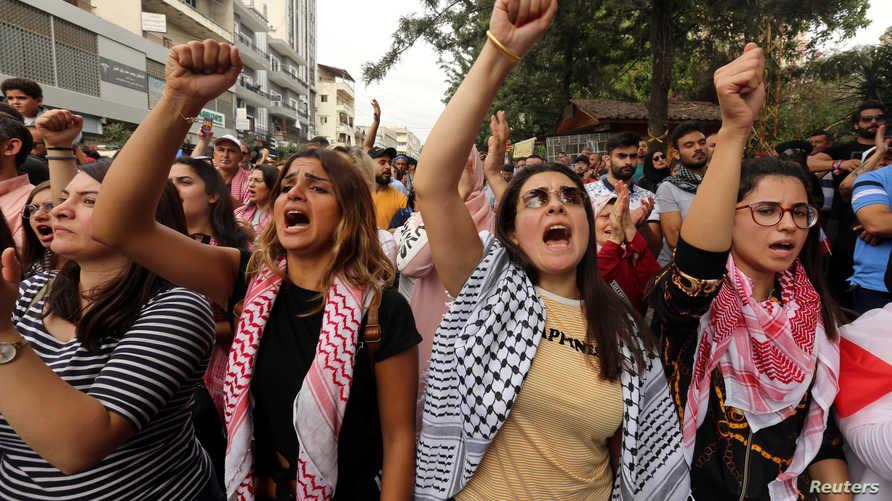 متظاهرون ضد الحكومة في النبطية جنوبي لبنان