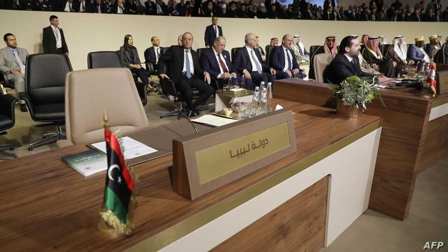 مقعد ليبيا الشاغر خلال القمة الاقتصادية في بيروت