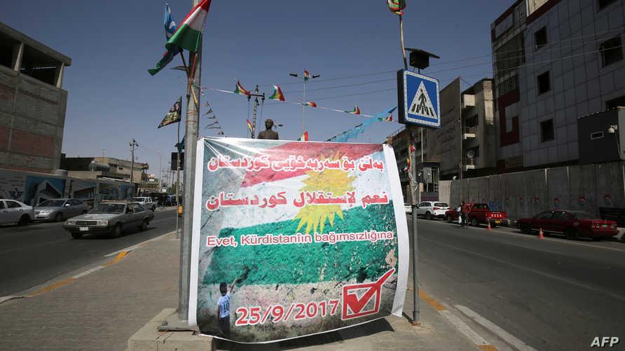 صوت الأكراد بالموافقة في استفتاء أجري على استقلال الإقليم عن العراق - أرشيف