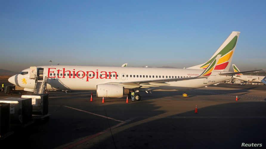 طائرة بوينغ 737 ماكس تابعة للخطوط الجوية الإثيوبية