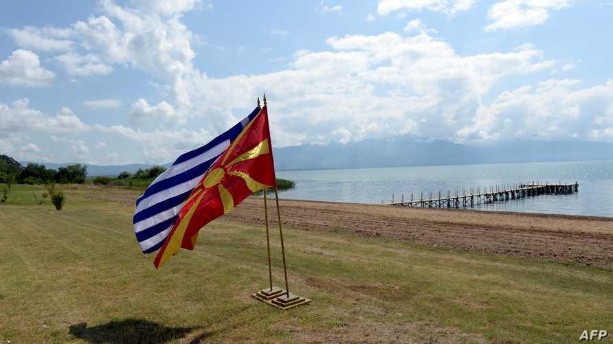علما مقدونيا واليونان