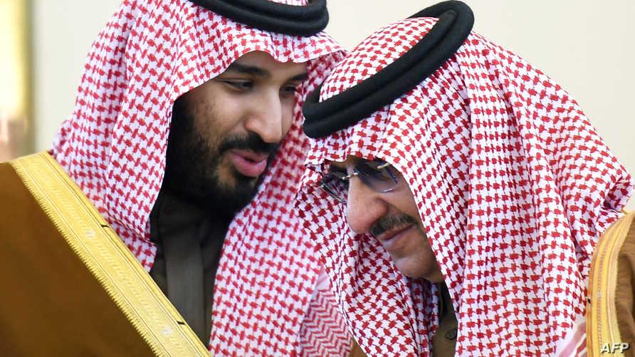 ولي ولي العهد السعودي محمد بن سلمان مع ولي العهد محمد بن نايف