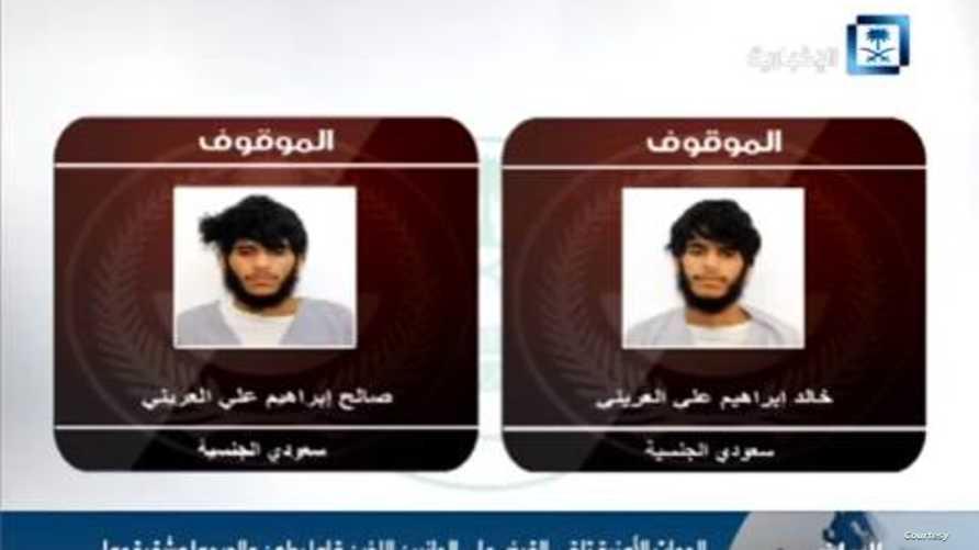 المتهمان خالد وصالح العريني - الصورة لقطة من تقرير لوزارة الداخلية السعودية