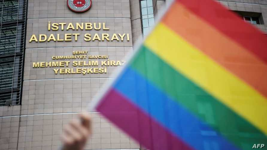تجمع داعم للمثليين أمام محكمة في إسطنبول (أرشيف)