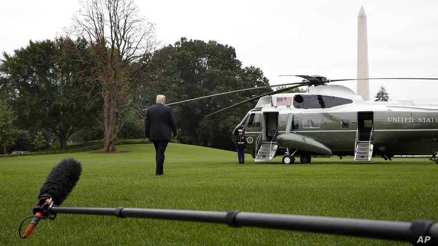 ترامب قبيل مغادرته البيت الأبيض- أرشيف