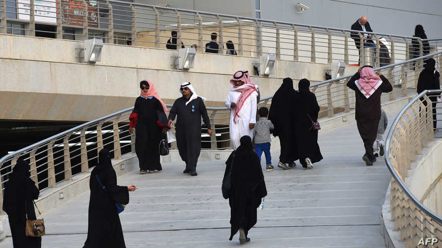 مواطنون في العاصمة الرياض