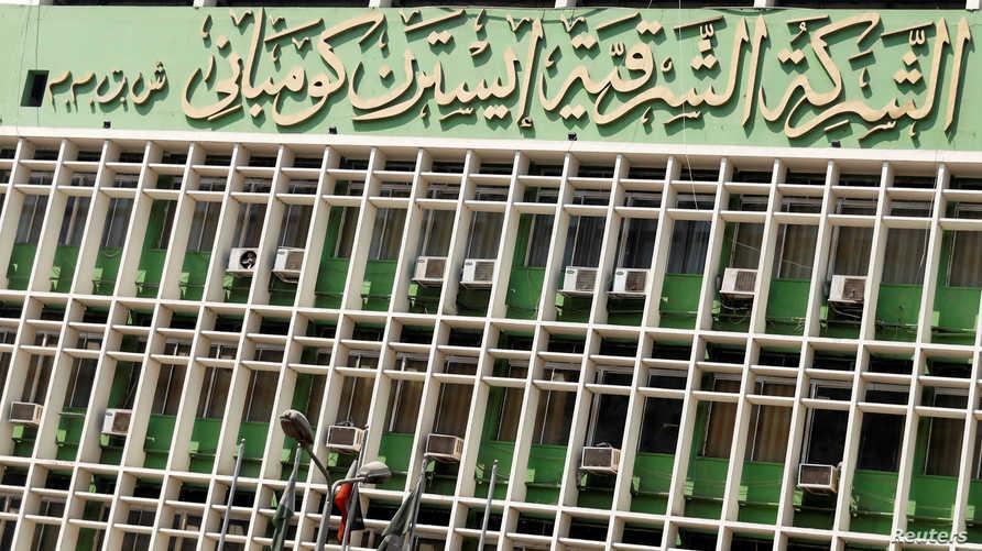 شركة إيسترن كومباني (الشرقية للدخان) المصرية في الجيزة بمصر