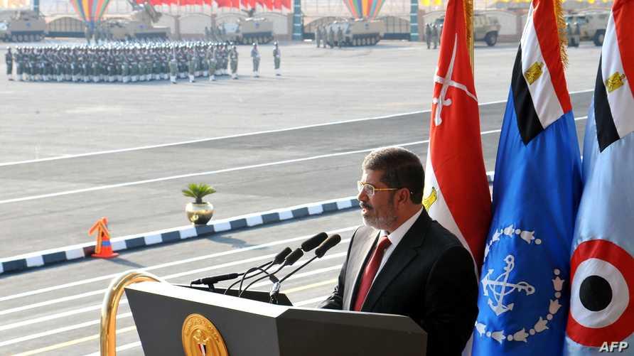 الرئيس الجديد محمد مرسي