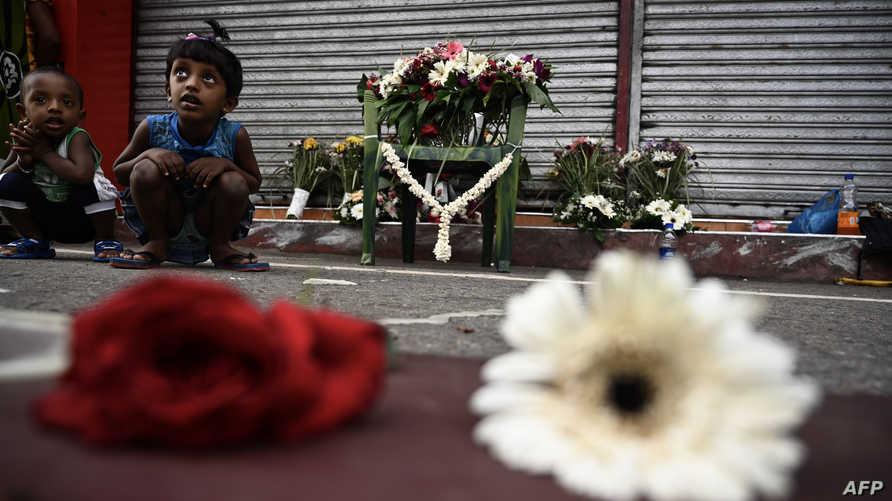 ورود تكريما لضحايا الهجمات الانتحارية في سريلانكا
