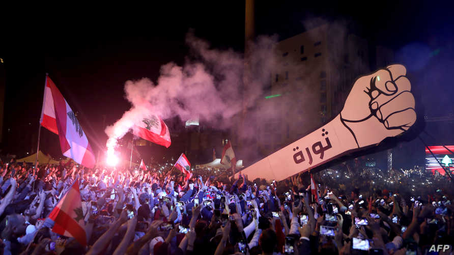 تستمر تظاهرات اللبنانيين منذ أكثر من 40 يوما