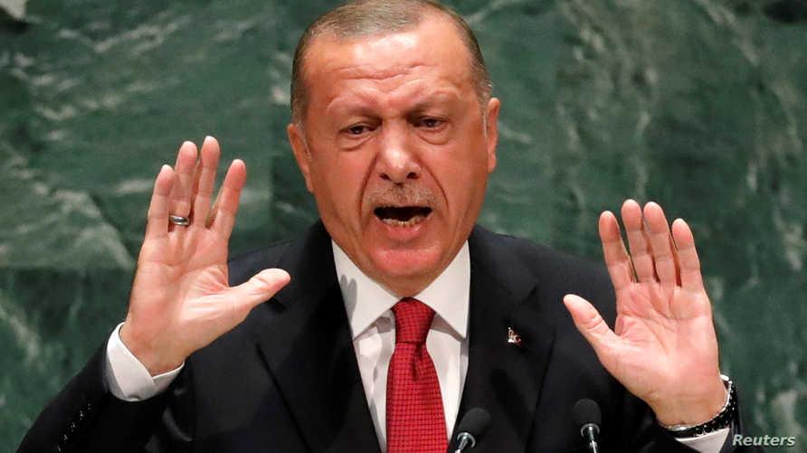 الرئيس التركي رجب طيب أردوغان يخاطب أعضاء الجمعية العمومية في الأمم المتحدة في نيويورك بتاريخ 24 سبتمبر 2019