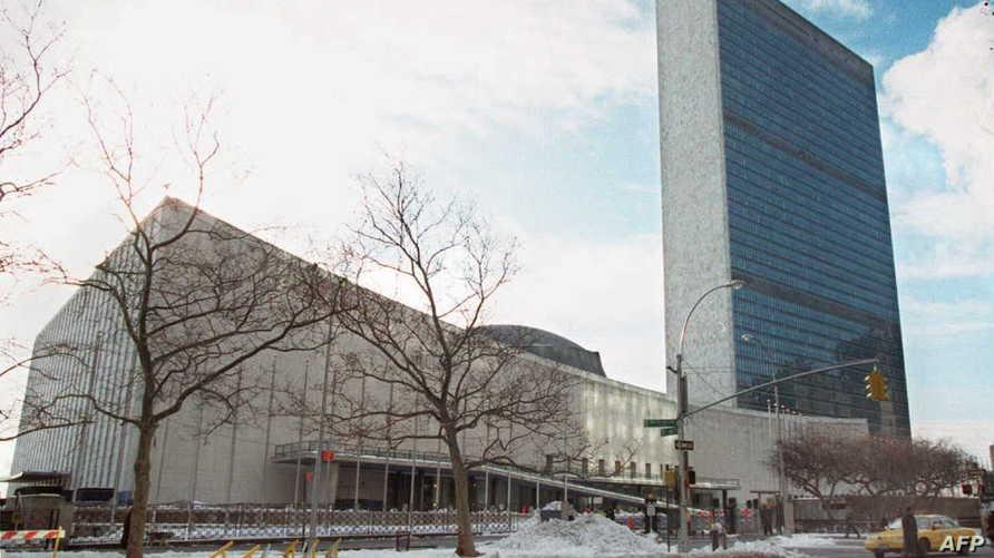 مبنى الأمم المتحدة في نيويورك - أرشيف