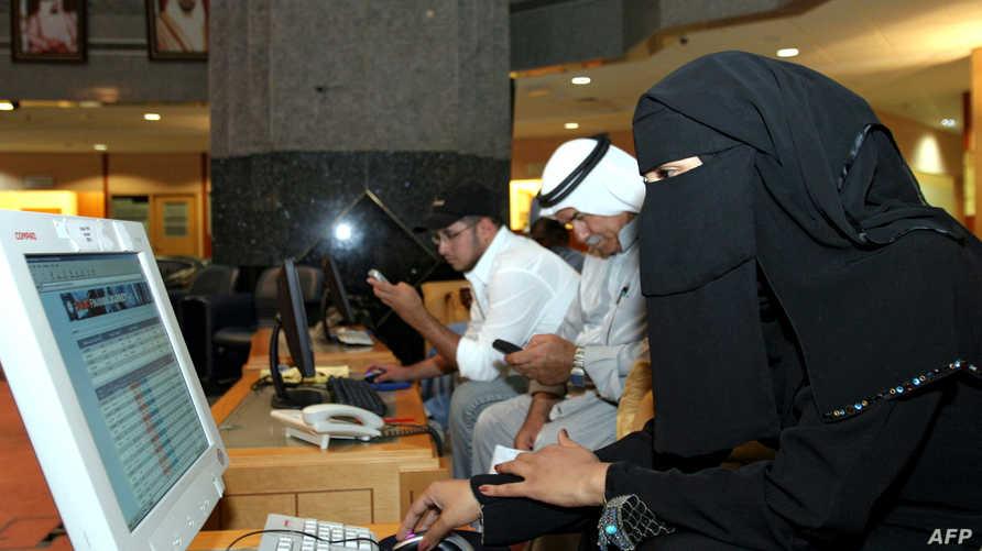 مستخدمو شبكة الإنترنت في الإمارات - أرشيف