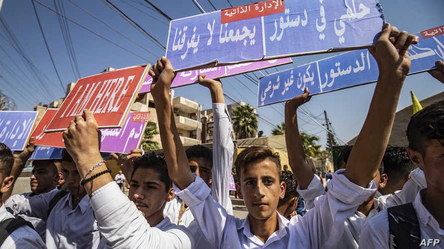 أكراد سوريون يتظاهرون في القامشلي رفضا لإقصاء الأكراد عن لجنة صياغة الدستور