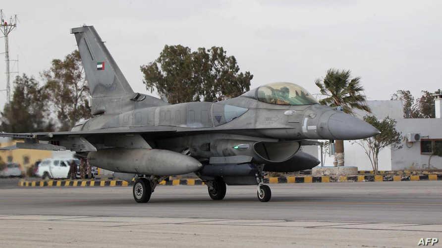 طائرة عسكرية إماراتية في الأردن