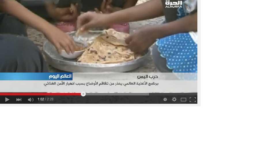 اليمنيون يعانون من نقص شديد في المواد الغذائية