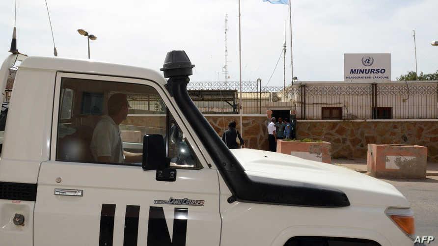 مقر بعثة الأمم المتحدة في الصحراء الغربية