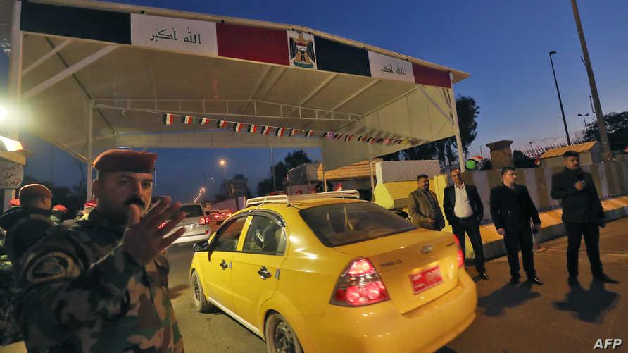 قوات عراقية في نقطة تفتيش بالمنطقة الخضراء