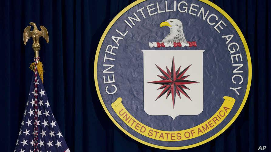 شعار وكالة الاستخبارات المركزية (CIA)