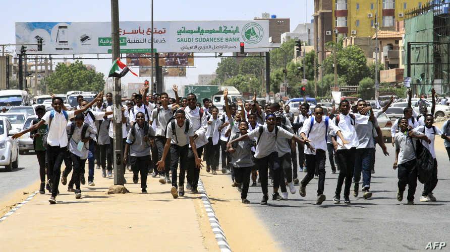 طلاب سودانيون يتظاهرون في الخرطوم