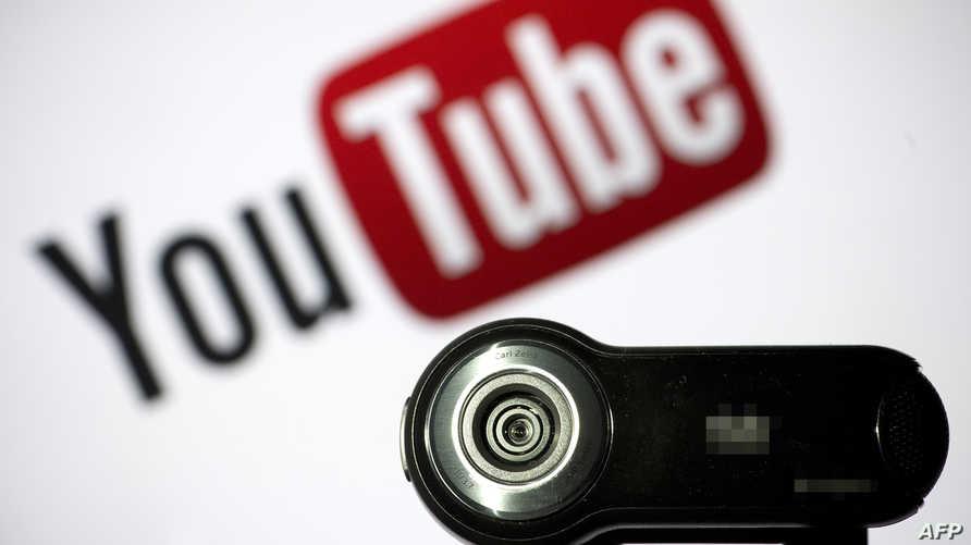 YouTube logo camera