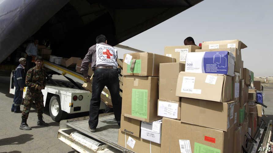 وصول مساعدات إنسانية إلى اليمن. أرشيف