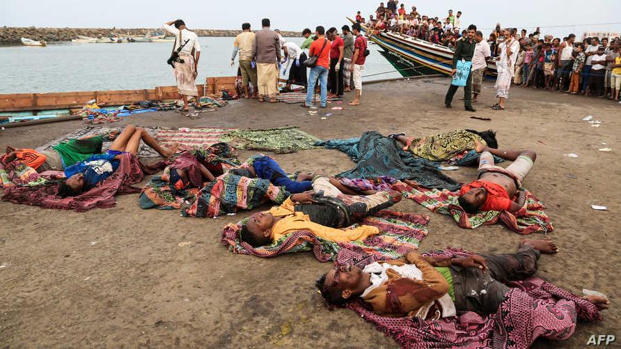 ضحايا إطلاق النار على المركب قبالة مرفأ الحديدة