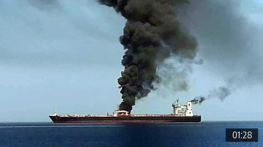 الهجوم علي ناقلتي نفط في الخليج