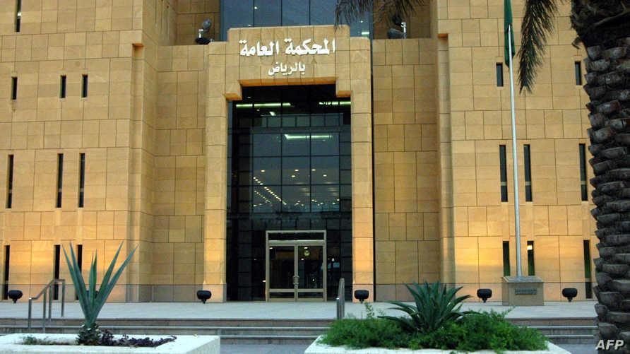 محكمة في الرياض