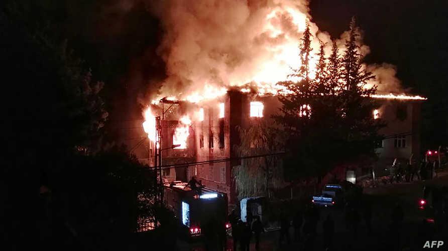 حريق في سكن طالبات في أضنة بتركيا