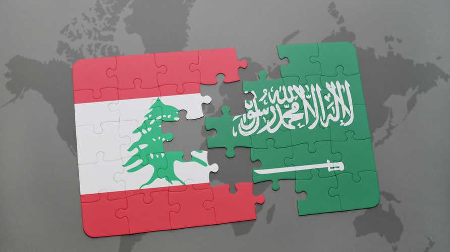 السعودية ولبنان. أرشيفية - تعبيرية