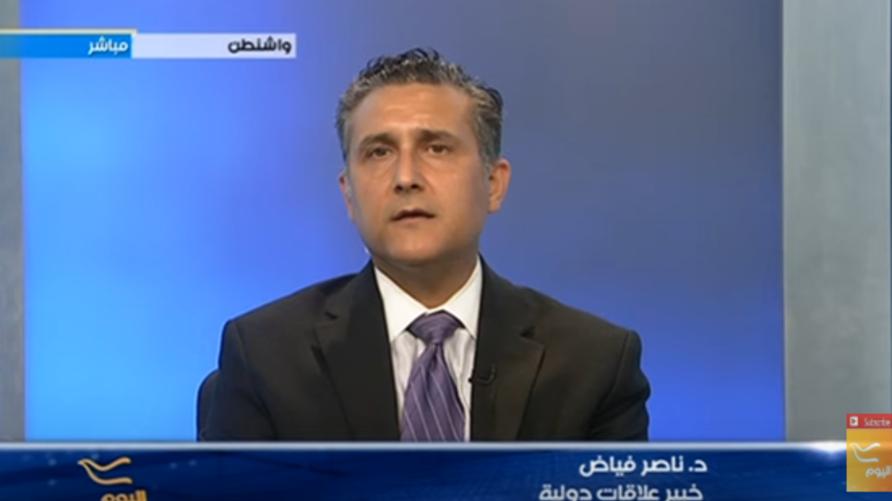 د. ناصر فياض الخبير في العلاقات الدولية