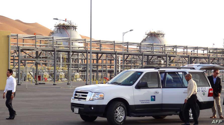 منشأة تابعة لشركة أرامكو السعودية