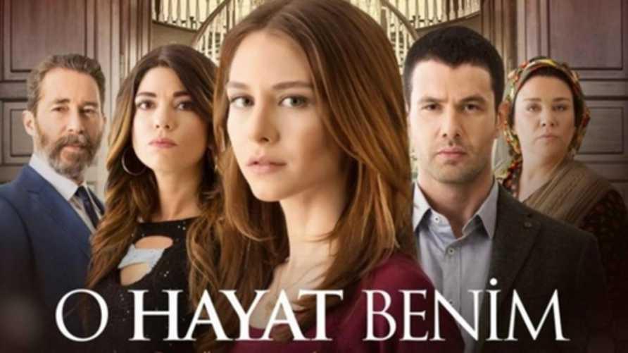 أبطال أحد المسلسلات التركية