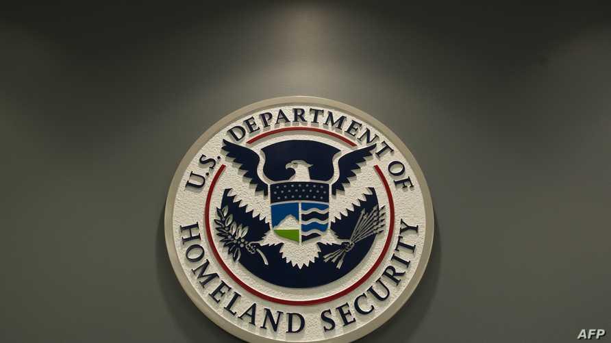 شعار وزارة الأمن الداخلي